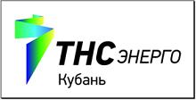 Кубань - энерго